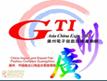 GTI广州展