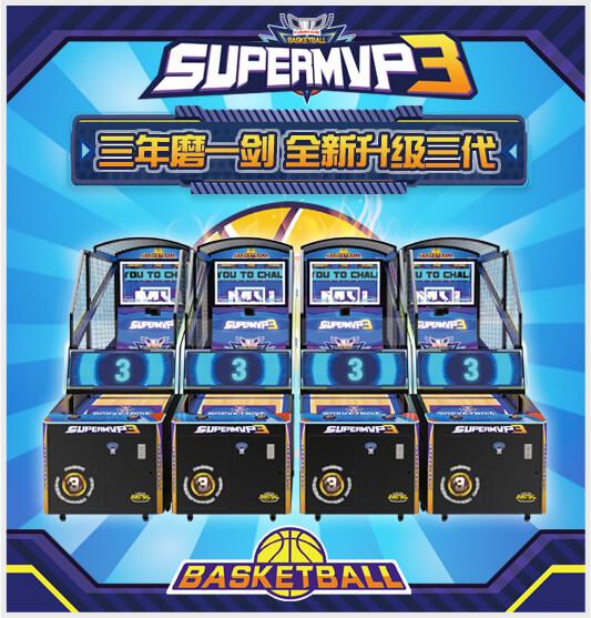 最新款游戏机决战MVP3代