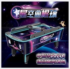 最新游戏机星空曲棍球