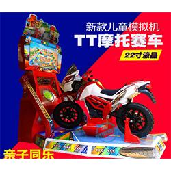 儿童TT摩托