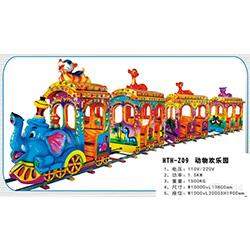 欢乐动物园火车