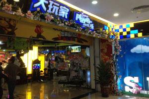 四川广安欢乐城合作案例